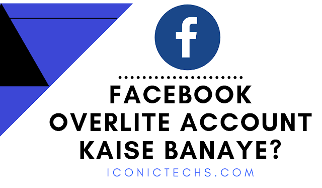 How To Create Facebook Overlite ID (Using Android Or Pc Method) | Facebook Overlite Account Kaise Banaye