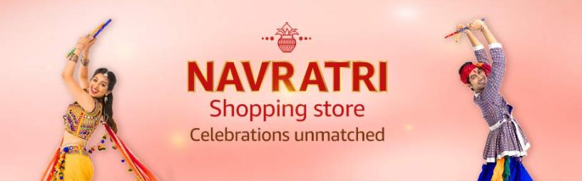 Amazon Navratri Festival Sale 2020