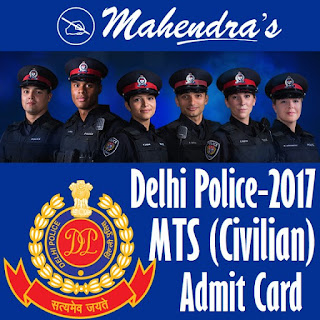 Delhi Police-2017 | MTS (Civilian) | Admit Card