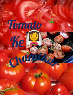 tomato,tomato khane ke fayde