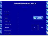 Download Aplikasi Administrasi Ujian Nasional Tahun Pelajaran 2016/2017