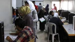 الاوراق المطلوبة للتسجيل في الجامعات السورية بالنسبة للطلاب الجدد 2019-2020 :