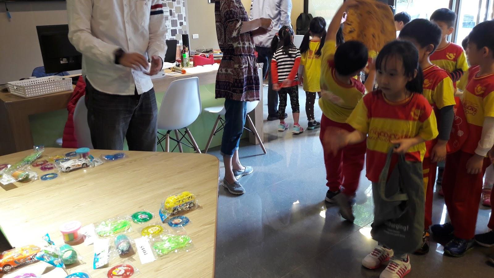 新北市私立童圓幼兒園: 大班~兒童節活動....1