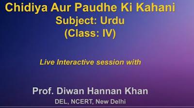Class-4 Urdu