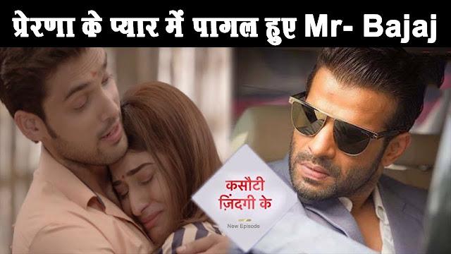 Bajaj's new strategy targets Sneha not Anurag Prerna in Kasauti Zindagi Ki 2
