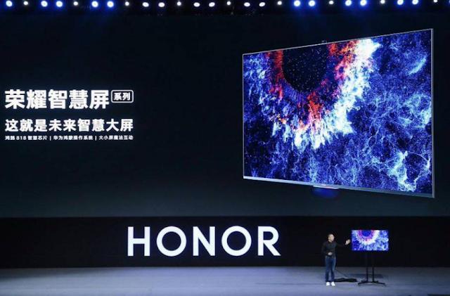 هواوي تكشف النقاب عن أول أجهزة تلفاز ذكية تعمل بنظام HarmonyOS