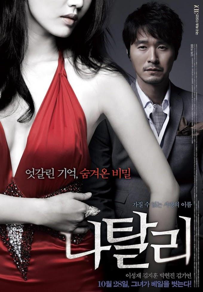 Nàng Natalie Của Tôi Natalie (2010)