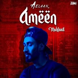 Ameen Lyrics - Muhfaad