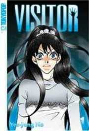Visitor Manga