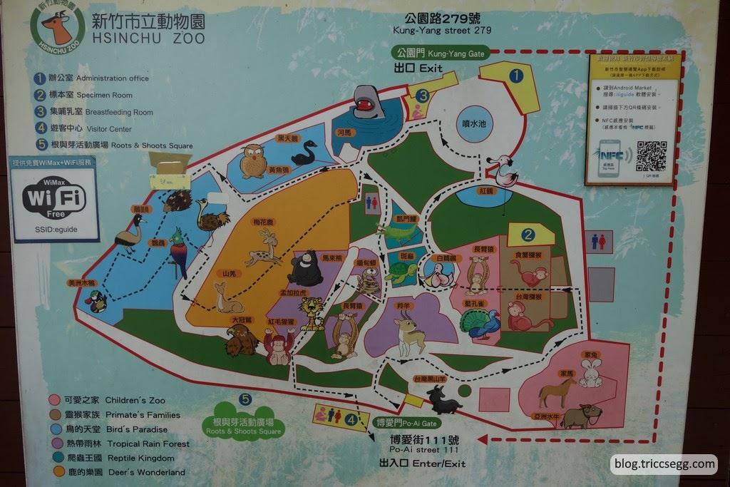 新竹市立動物園(1).JPG