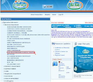 Meeseva Birth certificate