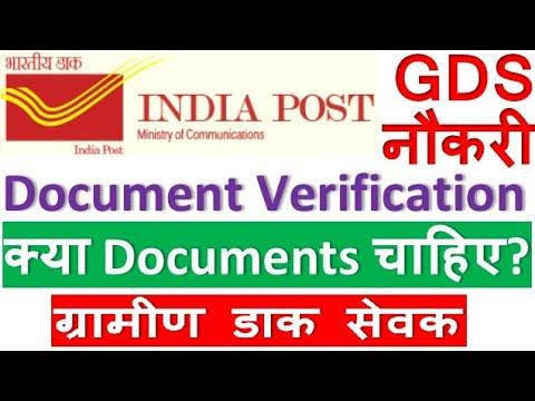 10th इंडिया पोस्ट भर्ती 2020 ग्रामीण डाक सेवक आवेदन करें india post job