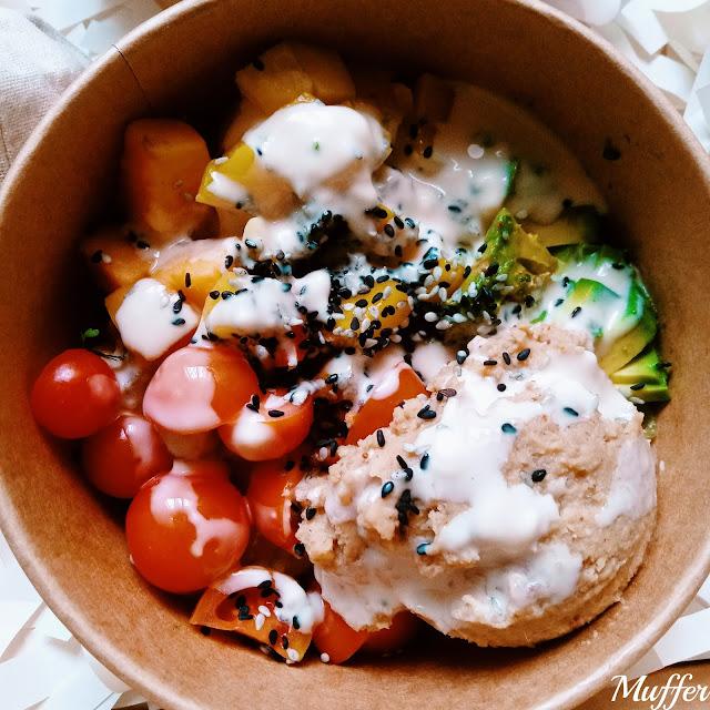 Meraki Salad