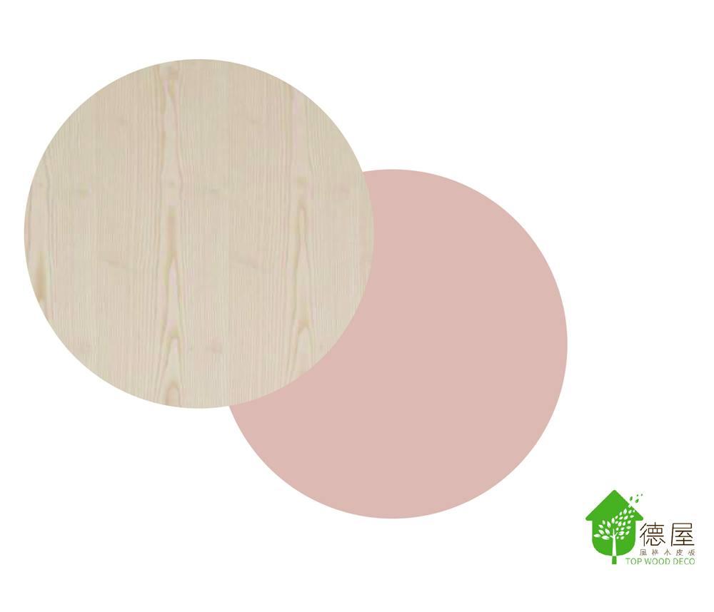 質感粉,霧面粉,灰色調,2020,裝潢,搭配,實木皮板,梣木,德屋