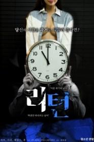 The Return Full Korea Adult 18+ Movie Online