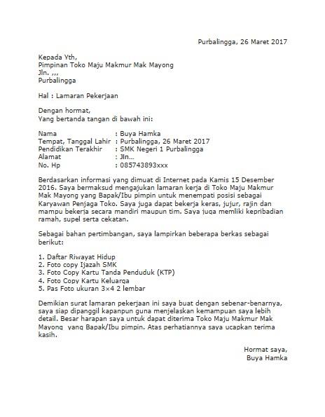 Contoh Surat Lamaran Kerja di Toko (via: rumahspesifikasi.com)