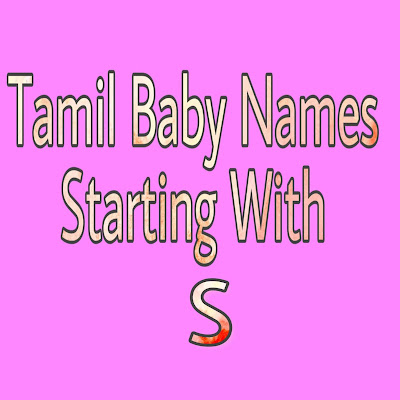 tamil baby boy names strarting with S