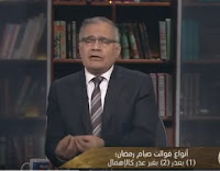 برنامج و إن أفتوك حلقة 26-5-2017 د/سعد الهلالى