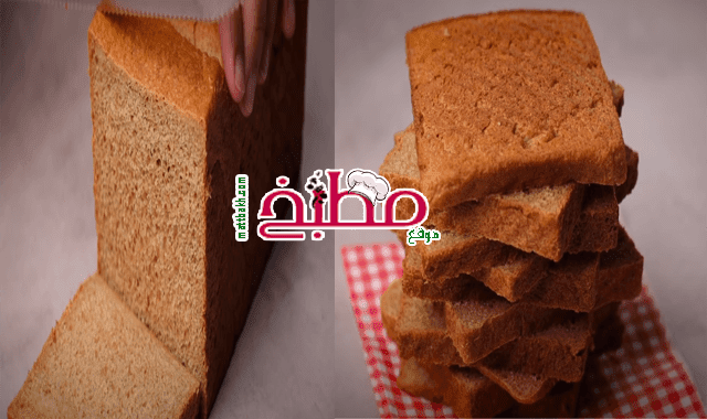 التوست الدايت (القمح الكامل ) هبة ابو الخير