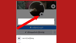 قم بتنشيط درع حماية Facebook وقفل الملف الشخصي لحماية حسابك وتأمينه