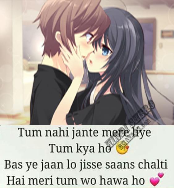Heart Touching Shayari for Whatsapp