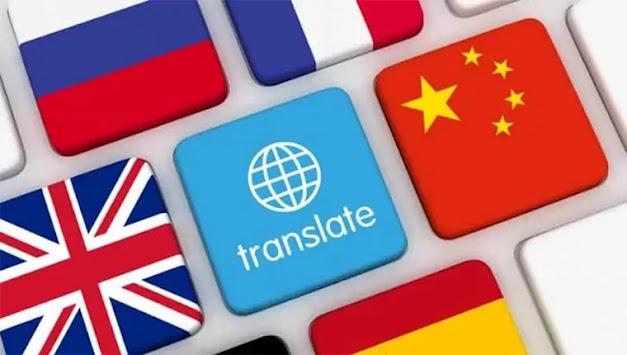 أفضل تطبيقات الترجمة الصوتية للاندرويد والآيفون 2020