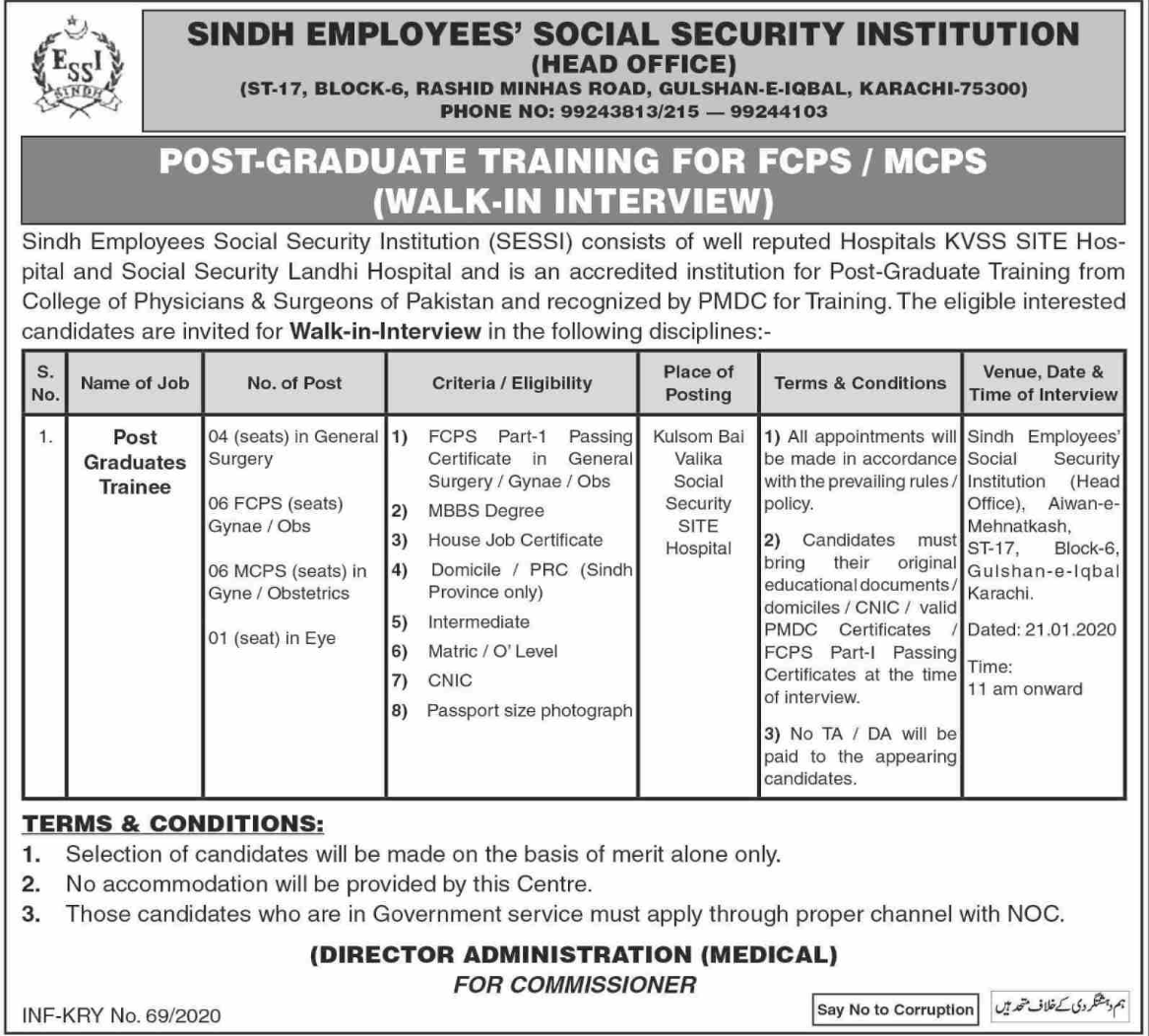 Jobs in Sindh Employees Social Security Institution 2020 Latest Vacancies