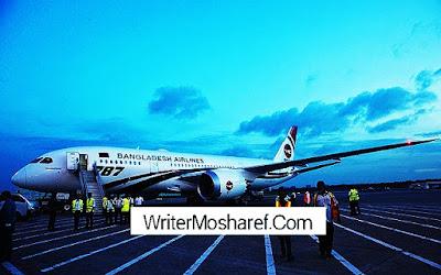 বিমানের নেপালগামী ফ্লাইট বাতিল করেছে, The plane canceled the flight to Nepal