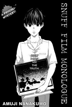 Snuff Film Monologue Manga