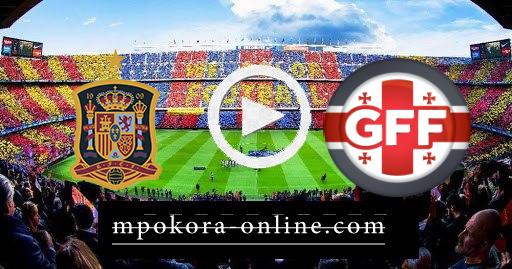 نتيجة مباراة  إسبانيا وجورجيا كورة اون لاين 28-03-2021 تصفيات كأس العالم