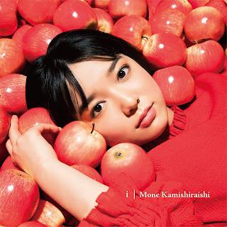 [Mini Album] Mone Kamishiraishi – I [MP3/320K/ZIP]
