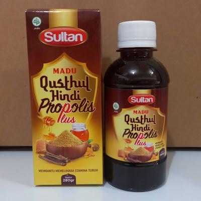 Madu Qusthul Hindi