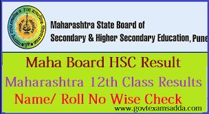 Hsc result || hsc result 2019 ||
