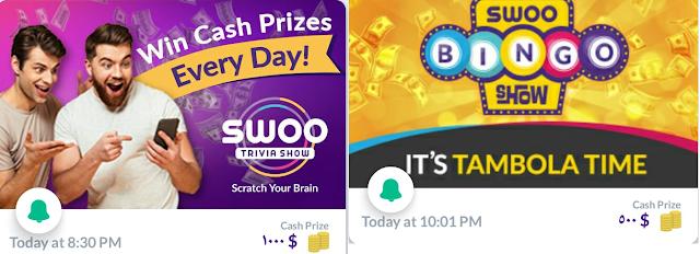 شرح كامل للتطبيق الرائع سوو لايف وشرح لعبة بينجو العالمية SWOO LIVE AND BINGO ONLINE GAMES