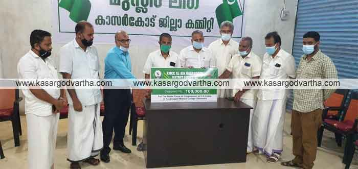 Al Ain KMCC District Committee handed over financial assistance to Kasargod CH Center