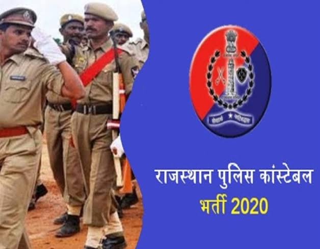 Rajasthan Police constable Bharti 2020:- Exam Center District Name Server 2 information check here