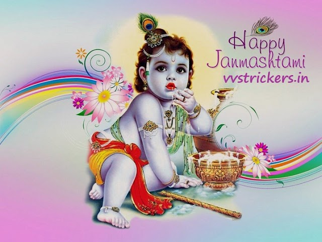Best 100+ Happy Janmashtami images 2019 In Hd