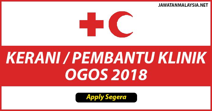 Terkini Jawatan Kosong Kerani Pembantu Klinik Di Malaysia Ogos 2018 Mobile