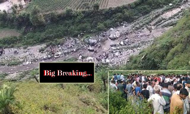 हिमाचल में खाई में गिरा बारातियों की बोलेरो कैंपर, 9 को मिली दर्दनाक मौत