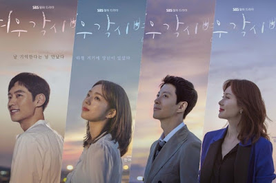 Where Stars Land, Drama Korea Where Stars Land, Korean Drama, Sinopsis Drama Korea Where Stars Land, Cast, Pelakon Drama Korea Where Stars Land, Lee Je Hoon, Chae Soo Bin, Lee Dong Gun, Kim Ji Soo, Kim Kyung Nam, Lee Soo Kyung, Ro Woon, Top 15 Drama Korea Terbaik 2018, Top 15 Drama Korea Terbaik 2018 Pilihan Miss Banu, Best Korean Drama 2018, My Korean Drama List, Top 15 Best Korean Drama Of 2018, Review By Miss Banu, Blog Miss Banu Story,