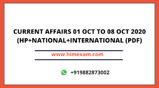 01 OCTOBER TO 08 OCTOBER Current affairs question answer 2020 pdf