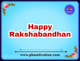 Hindi story. Happy Rakshabandhan