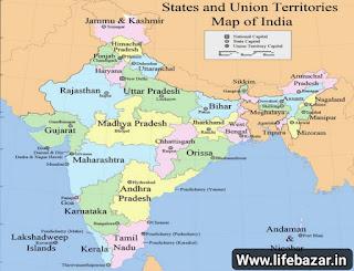 भारत एक परिचय (हिंदी में) । India an introduction in Hindi