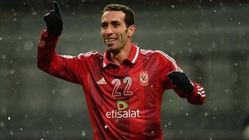 لاعب الأهلي محمد أبوتريكة