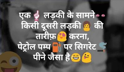 khubsurti ki tareef shayari in hindi