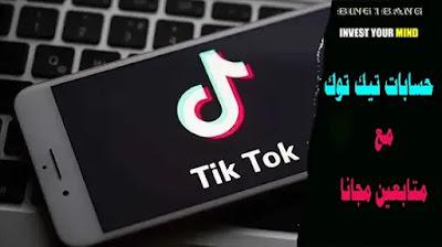 Tik Tok Account And Password