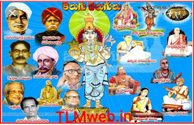 Kaviparichayalu