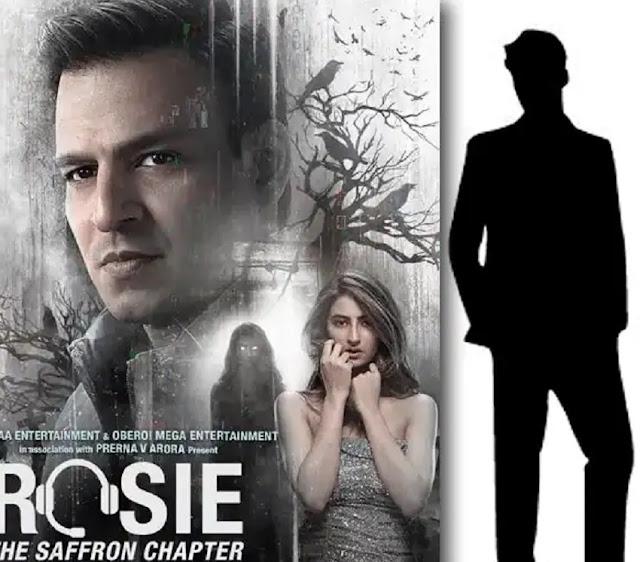 फिल्म Rosieसे हुई Vivek Oberoi य की छुट्टी, सलमान के सबसे के करीबी की हुई फिल्म में इंट्री