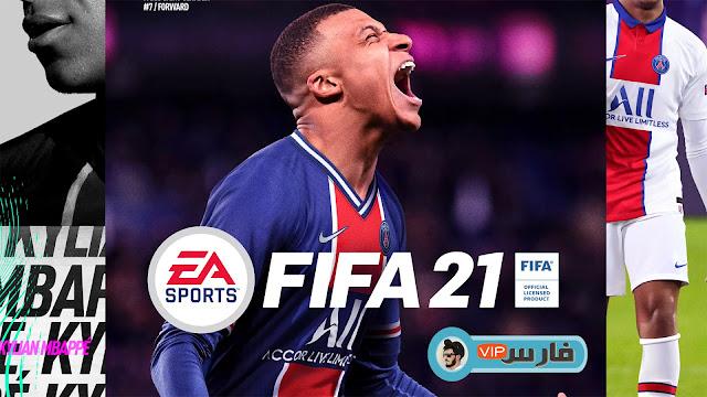 تحميل لعبة fifa 21 للاندرويد,فيفا 21,تحميل فيفا 21 للاندرويد للاجهزة الضعيفة,تحميل لعبة فيفا 21 للاندرويد,تحميل فيفا 21 موبايل,تحميل فيفا 21 اندرويد,فيفا 21 اندرويد تحميل,تحميل فيفا 21 اندرويد بدون نت,تحميل فيفا 21 بدون انترنت,فيفا 21 موبايل,تحميل لعبة فيفا 20 للاندرويد,فيفا 2021 للأندرويد,فيفا 21 للموبايل الاندرويد,تحميل فيفا 21 للاندرويد,فيفا 21 اندرويد,تحميل لعبة fifa 20 للاندرويد,اخبار فيفا 21,تهكير فيفا 21 اندرويد، fifa 21,تحميل لعبة فيفا 21 للاندروبد,رابط فيفا 21 اوفلاين,لعبه فيفا 21