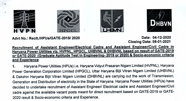 Haryana Power Utilities Assistant Engineer Recruitment 2020